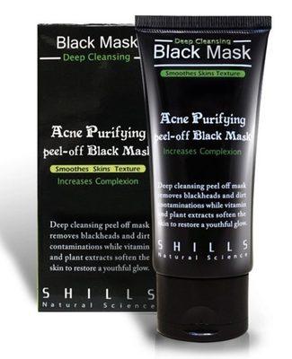 Black Mask tube